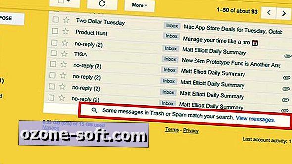 Βρείτε εύκολα τα μηνύματα ηλεκτρονικού ταχυδρομείου που λείπουν στο Gmail