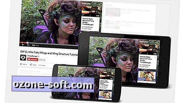 Alustamine YouTube'i interaktiivsete kaartidega