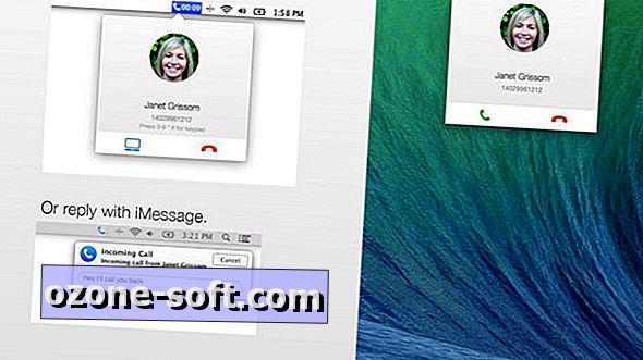 قم بإجراء مكالمات هاتفية من جهازك Mac الآن