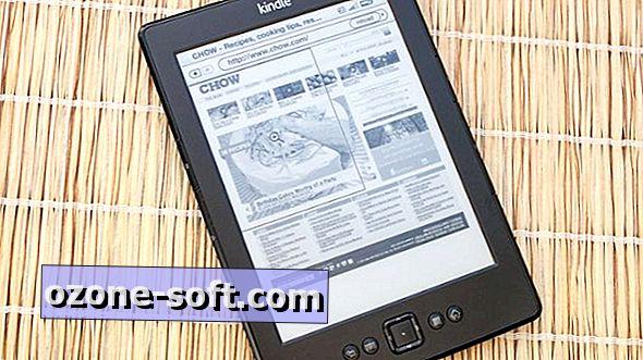 Μείνε η προθεσμία ενημέρωσης του Kindle;  Δείτε πώς μπορείτε να ενημερώσετε μη αυτόματα