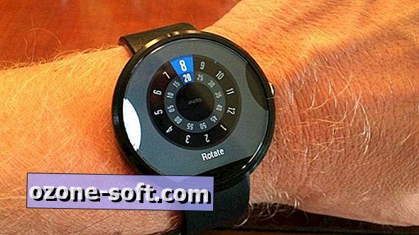 كيفية تغيير وجوه الساعة على Moto 360