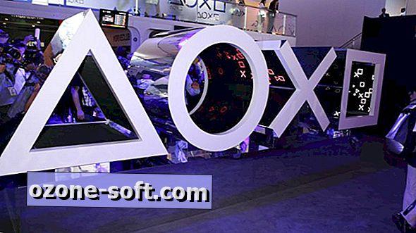 อัปเกรดเกม PS3 บางรุ่นเพื่อใช้กับ PS4