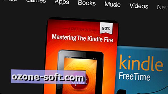 كيفية تغيير اسم الجهاز Kindle الخاص بك
