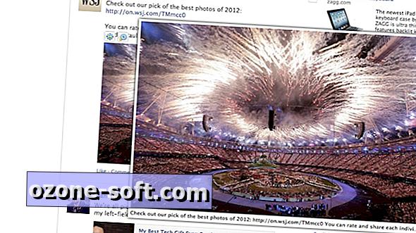 يمكنك تحسين تجربة مشاهدة الصور على Facebook باستخدام إضافة Chrome