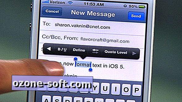 Как да използвате новото приложение за поща в iOS 5