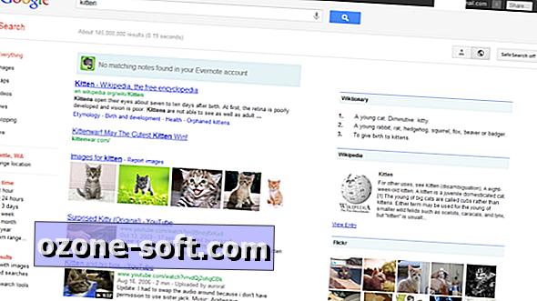 Как да добавите резултати от популярни сайтове в търсенията с Google