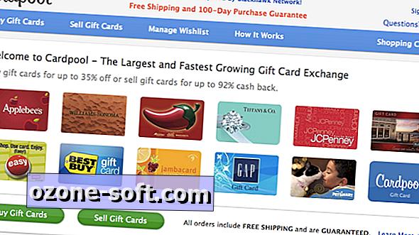 كيف تبيع بطاقات الهدايا غير المرغوب فيها