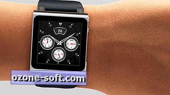 Πώς να χρησιμοποιήσετε το iPod Nano ως ρολόι