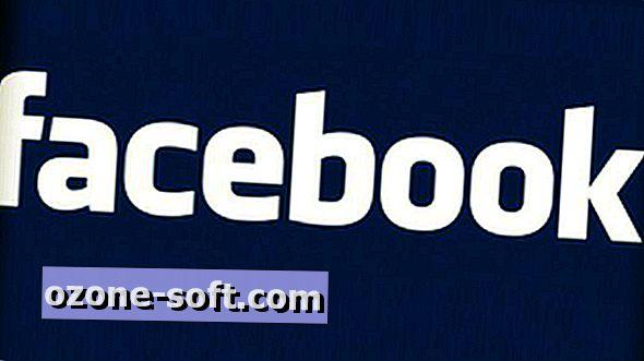 पता करें कि आपके फेसबुक अकाउंट में किसी का लॉग इन है या नहीं