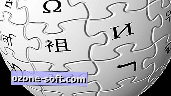 Comment accéder à Wikipedia lors de la panne de SOPA