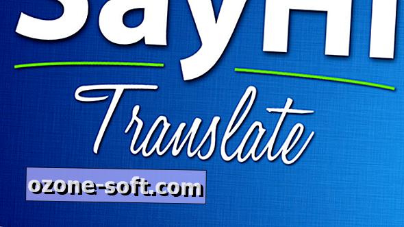 Δείτε τη γενική εφαρμογή iOS SayHi Μετάφραση σε δράση (βίντεο)