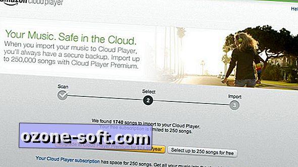 ابدأ باستخدام ميزة Cloud Player التي تعمل بالماسح الضوئي والمطابق