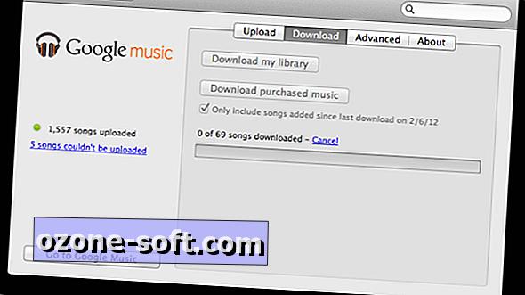 Τρόπος δημιουργίας αντιγράφων ασφαλείας της βιβλιοθήκης του Google Music