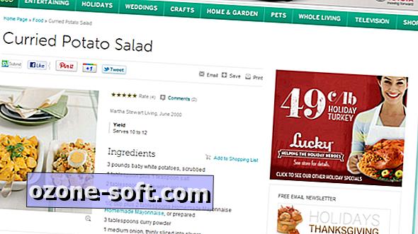 كيفية إزالة الإعلانات في صفحة ويب قبل الطباعة في Firefox