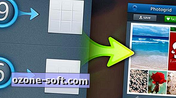 كيفية إنشاء صور مجمّعة على Android
