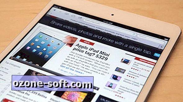تمكين Express Checkout لتسريع أمر iPad Mini هذا