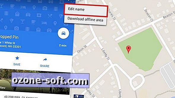 Дайте потребителски имена на места в Google Карти