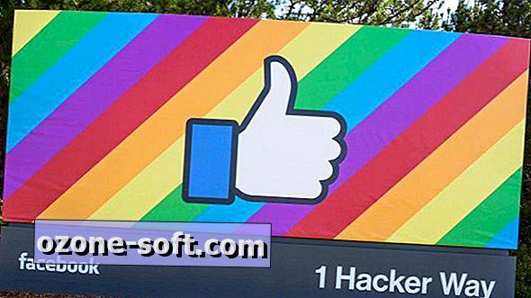 كيف تتباهى بكبريائك على الفيس بوك