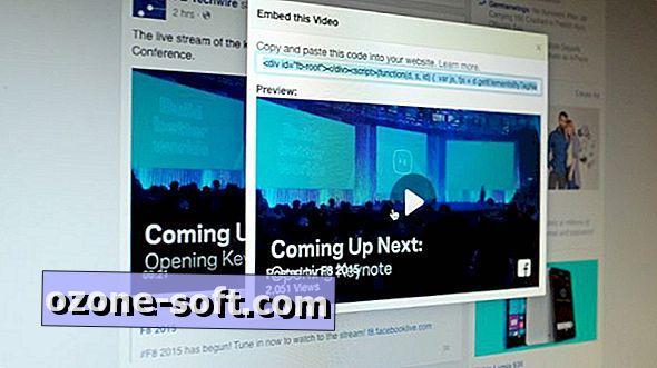 كيفية تضمين فيديو Facebook على موقع الويب الخاص بك