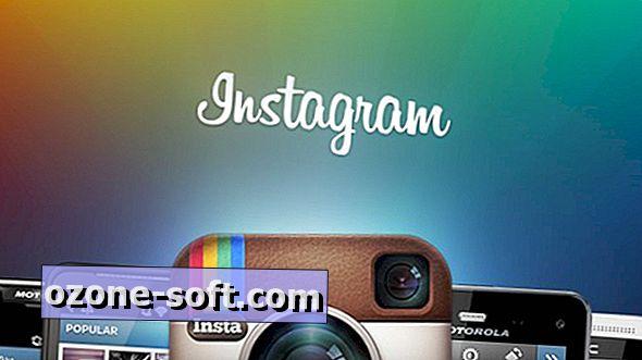 قم بتنزيل جميع صور Instagram من أي مستخدم أو خاص بك