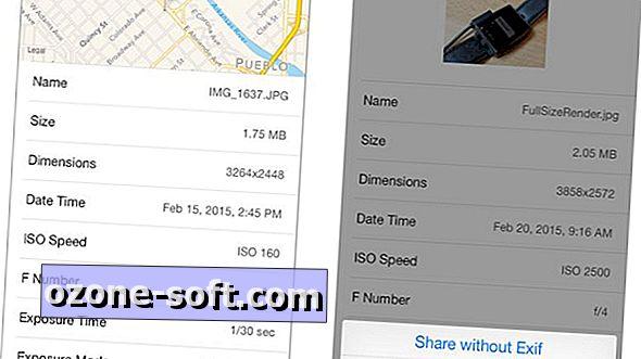Πώς να προβάλετε, να αφαιρέσετε τα δεδομένα φωτογραφιών Exif στη συσκευή σας iOS