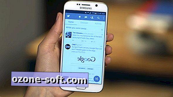 Удължете живота на батерията на Galaxy S6 или S6 Edge