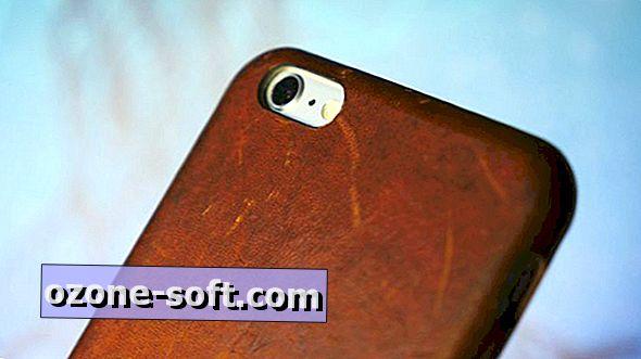 Σχεδιάζοντας τη χρήση μιας παλιάς θήκης με το iPhone 7;  Οχι.