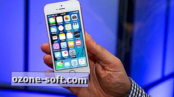 Πώς να κρυπτογραφήσετε τη συσκευή σας iOS ή Android