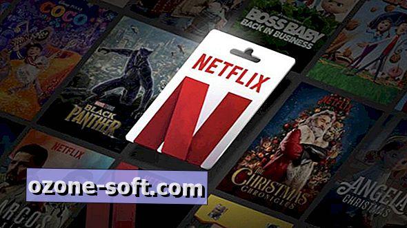 Πώς να δώσετε το Netflix ως δώρο για τις διακοπές