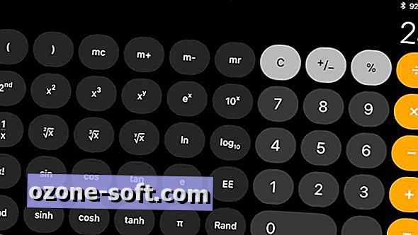 Защо трябва да избягвате калкулатора на вашия iPhone