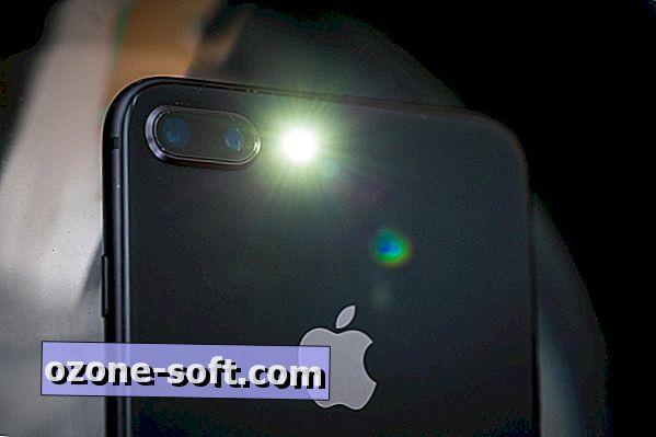 ميزة iPhone الجديدة المفضلة ليست وضع الإضاءة البورتريه