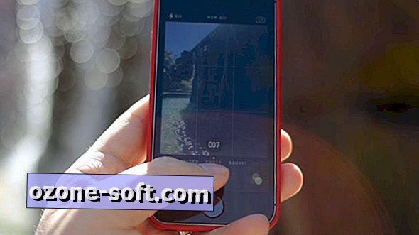 Πώς να χρησιμοποιήσετε τη λειτουργία Burst στο iPhone 5S