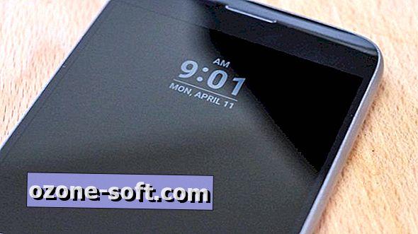 Så här aktiverar du LG G5: s kontinuerliga display