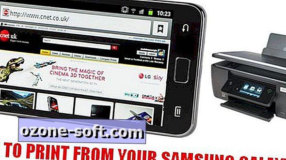 Kuidas printida oma Samsung Galaxy S2-st