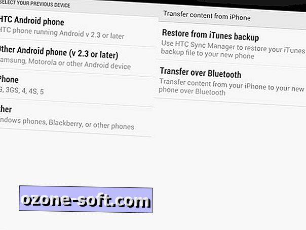 25 suggerimenti per HTC One