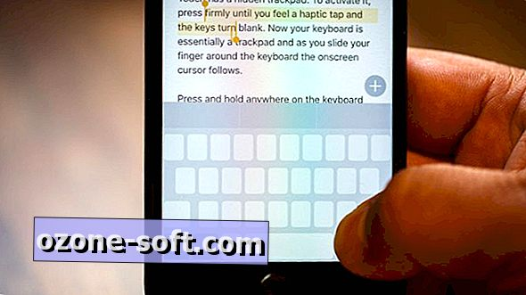 แป้นพิมพ์ของ iPhone ของคุณมีเมาส์ที่ซ่อนอยู่