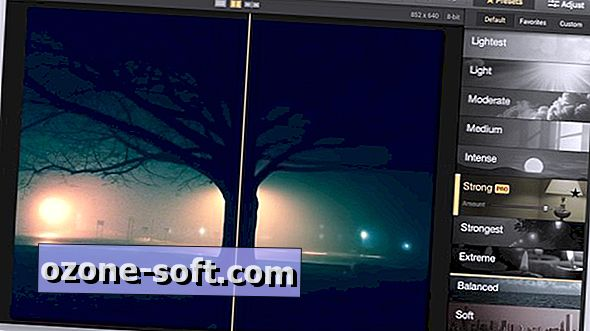 Καθαρίστε φωτογραφίες με χαμηλό φωτισμό με θόρυβο
