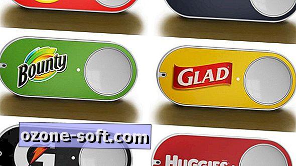 आपको सिर्फ अपना पहला अमेज़ॅन डैश बटन मिला है - अब क्या?