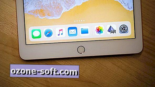 Как да продавате използвания iPad