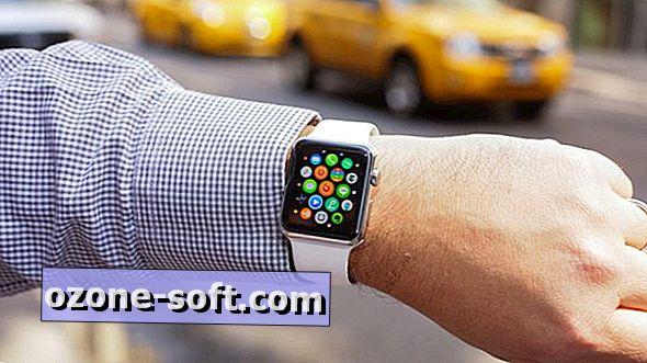 Πώς να χρησιμοποιήσετε το Apple Watch: Όλα όσα πρέπει να γνωρίζετε