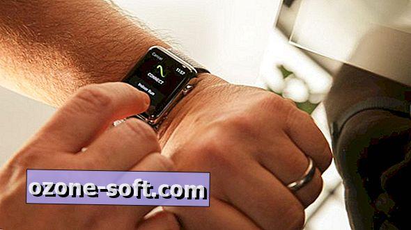 Вашият Apple Watch е водоустойчив?  Нещо като