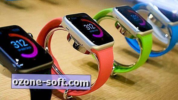 كيفية تغيير اسم Apple Watch الخاص بك