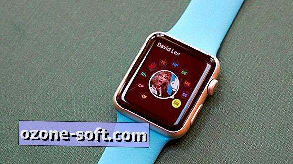 Πώς να επεξεργαστείτε και να αλλάξετε ξανά τις επαφές στην οθόνη Φίλοι της Apple Watch