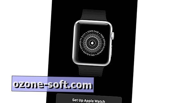 Как да сдвоите Apple Watch с нов iPhone (когато вече нямате стария си iPhone)